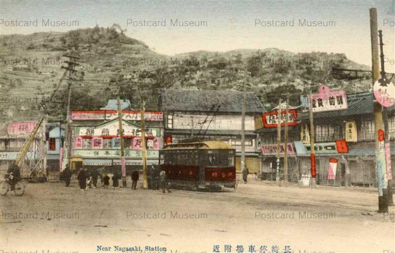 na040-Near Nagasaki Station 長崎停車場付近 市電