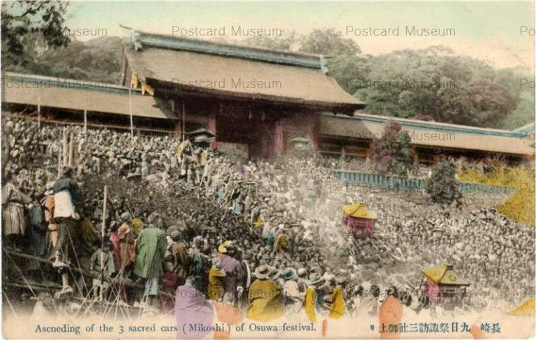 na1010-Suwataisai onobori Ascneding of the3 sacred cars Mikoshi of Osuwa festival 長崎九日祭諏訪三社御上り