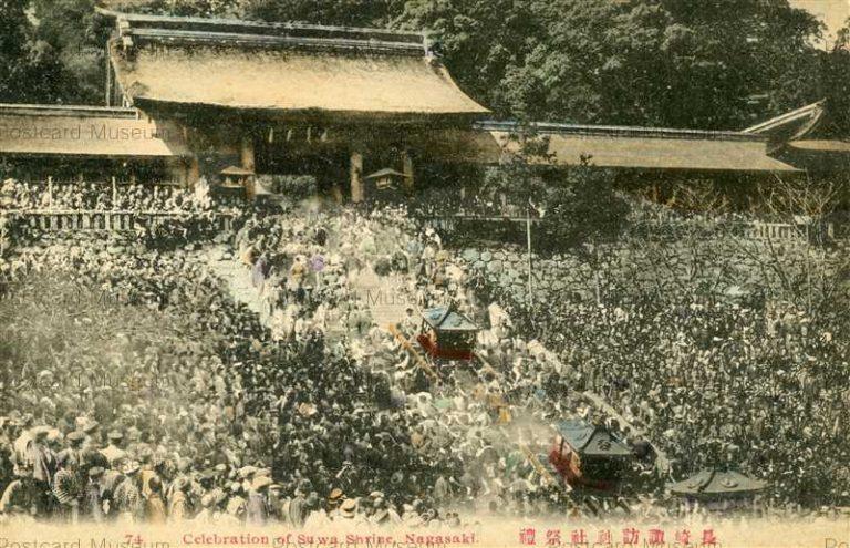 na1015-Celebration Suwa Shrine Nagasaki74 長崎諏訪神社祭礼