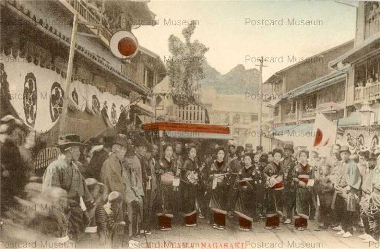 na1045-Suwataisai Maruyama Nagasaki 丸山 長崎
