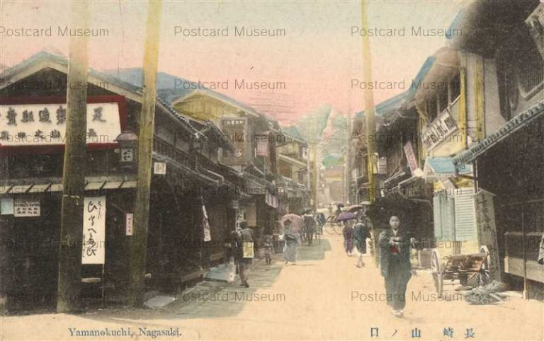 na135-Yamanokuchi Nagasaki 長崎山ノ口
