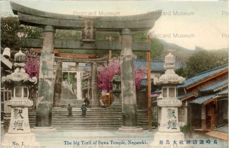 na155-No1 The big Torii Suwa Temple,Nagasaki 長崎諏訪神社大鳥居