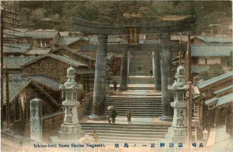 na157-Ichino-torii Suwa Shrine Nagasaki 長崎諏訪神社一ノ鳥居