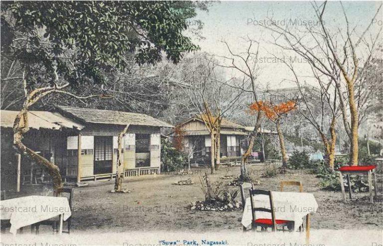 na160-Suwa Park Nagasaki 諏訪公園 長崎