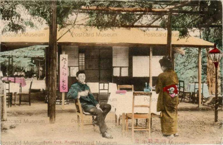na165-Suwa Park,Nagasaki 長崎諏訪公園