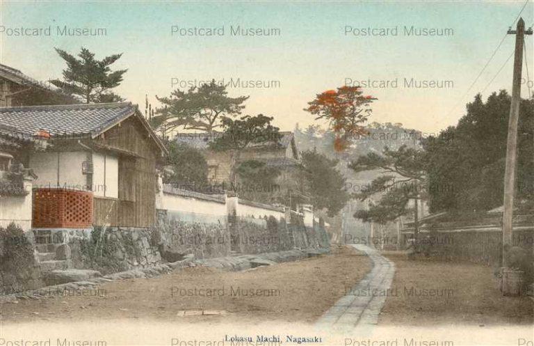 na182-Lokasumachi Nagasaki 炉粕町 長崎