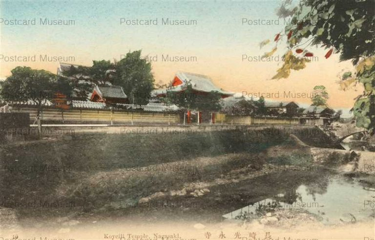 na190-Koyeiji Temple, Nagasaki 長崎光永寺