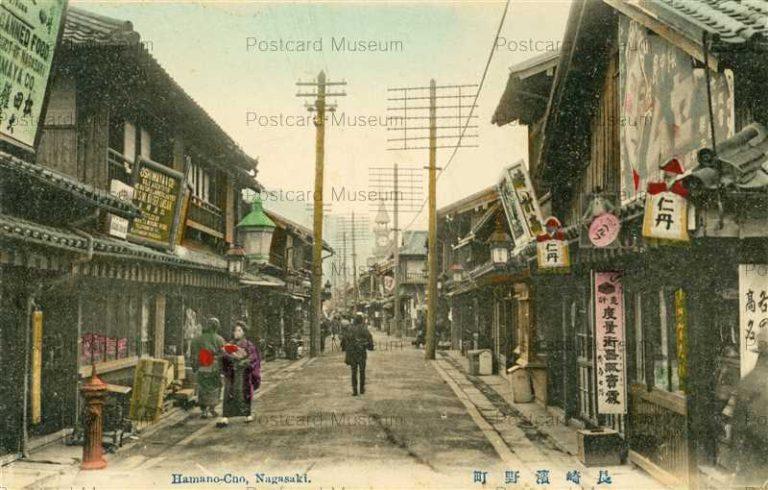 na215-Hamanocho Nagaski 濱野町 長崎