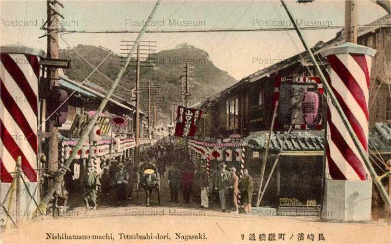 na220-NishihamanomachiTetsubashi-diri,Nagasaki 浜ノ町鉄橋通り 長崎