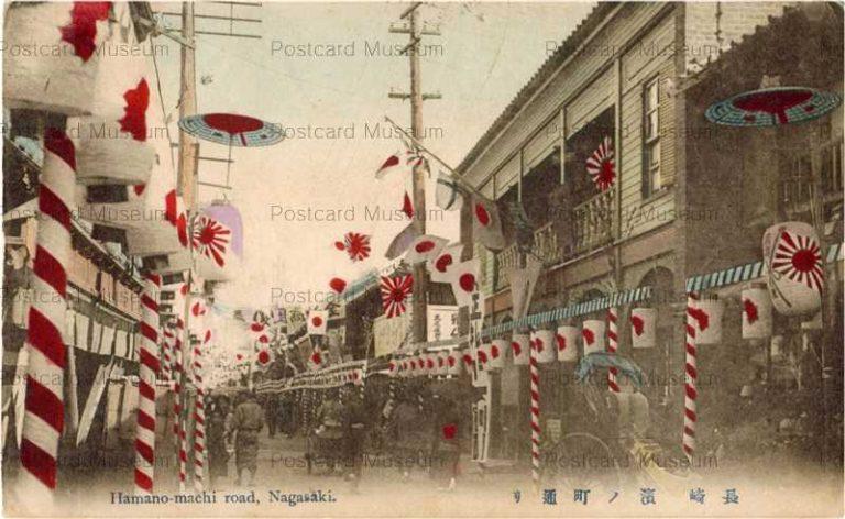 na225-Hamanomachi road,Nagasaki 浜ノ町通り 長崎