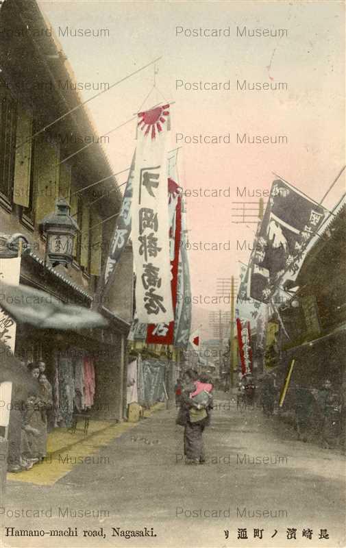 na228-Hamanomachi road,Nagasaki 浜ノ町通り 長崎