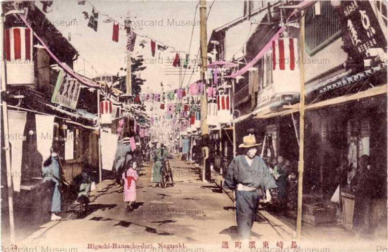 na230-75Higashi Hamacho dori,Nagasaki 長崎東浜町通