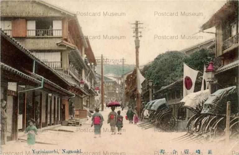 na253-Yoriaimachi,Nagasaki 長崎寄合町