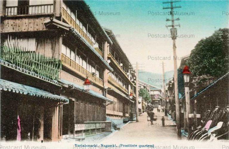 na255-Yoriaimachi,Nagasaki (Prostitute quarters) 長崎寄合町