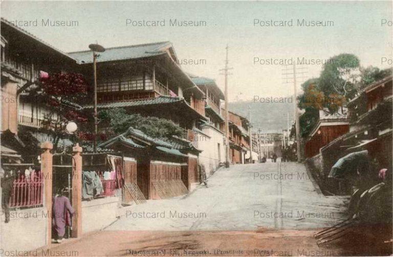 na256-Maruyamamachi,Nagasaki (Prostitute quarters) 長崎丸山町