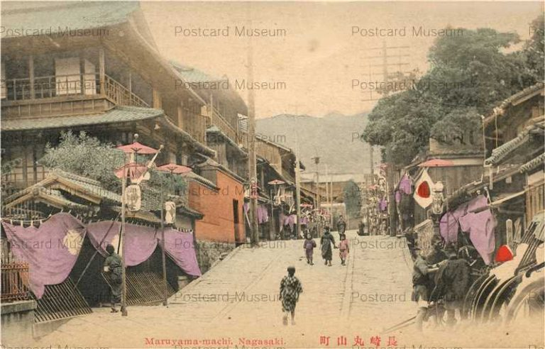 na258-Maruyama-machi Nagasaki 長崎丸山町