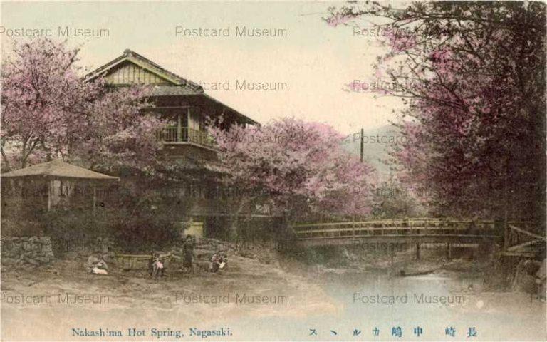 na270-Nakashima Hot Spring,Nagasaki 長崎中島カルルス