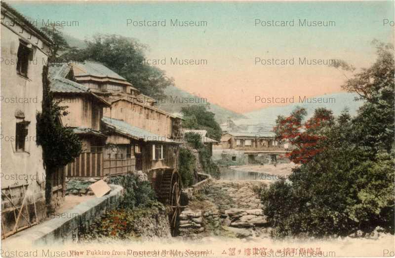 na290-View Fukkiro from Umamachi Bridge,Nagasaki 長崎馬町橋ヨリ富貴楼ヲ望 ...
