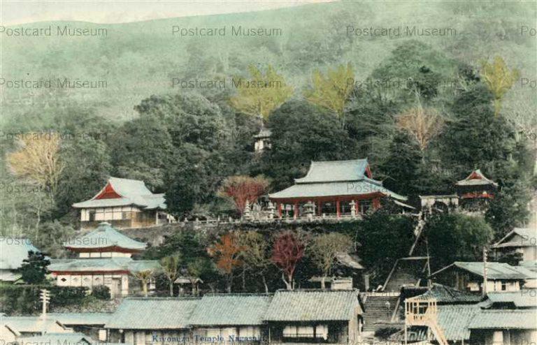 長崎 | ページ 2 | 絵葉書資料館