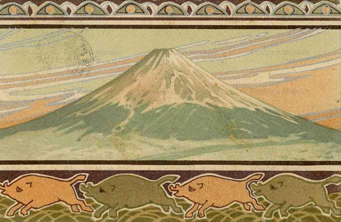 nbz280-富士山 猪