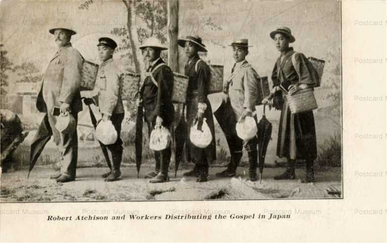 p001-Robert Atchison and Workers Distributing the Gospel in Japan