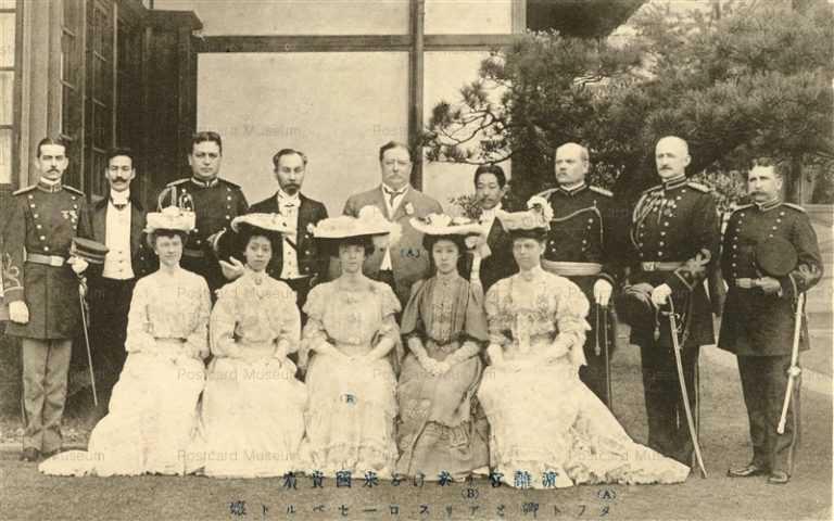 p012-浜離宮に於ける米国貴賓タフト卿とアリス・ルーズベルト嬢