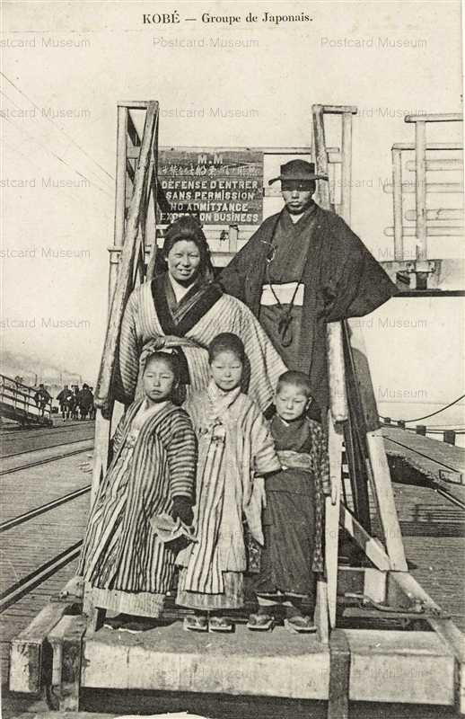 p016-Kobe,Gruope de Japonais
