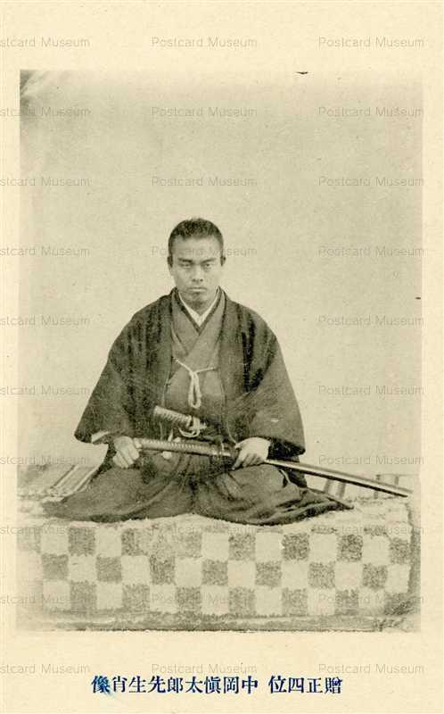 p035-中岡慎太郎