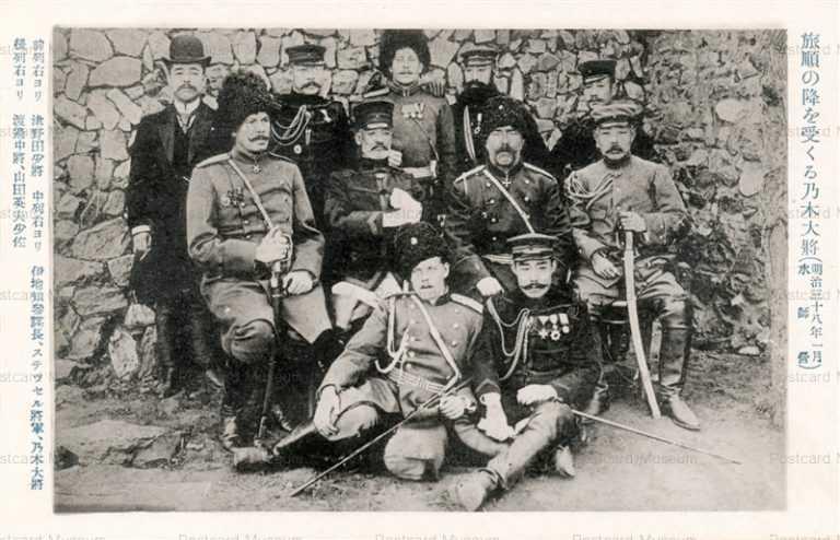 p095-旅順の降を受くる乃木大将 ステッセル将軍 明治三十八年