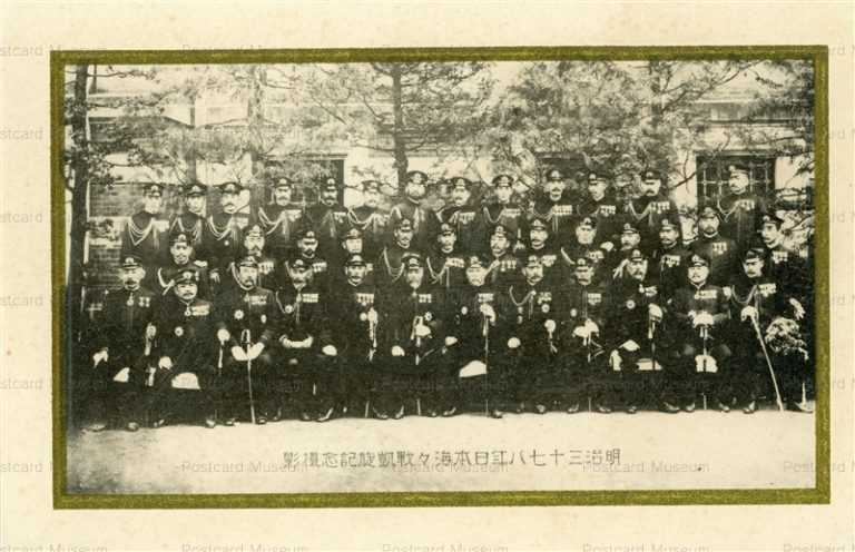 p098-明治三十七八年日本海々戦凱旋記念撮影