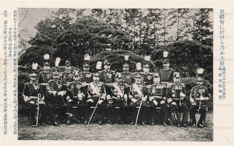 p104-星櫻会に於ける乃木大将 明治三十五年