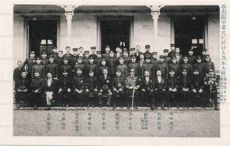p106-学習院卒業式に於ける乃木大将 明治四十一年