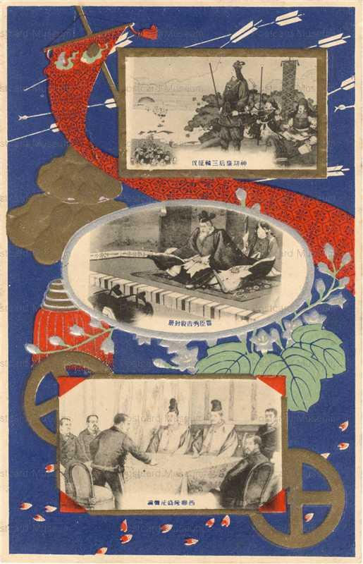 p750-西郷隆盛征韓論