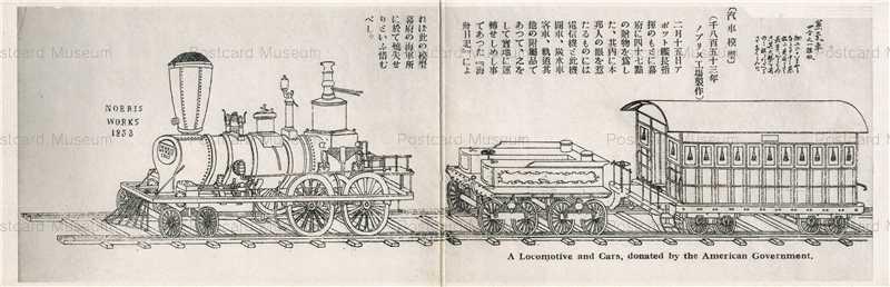 p955W-Nobris Works 1853 汽車模型 千八百五十三年ノブリス工場制作 蒸気車四分之一雛形