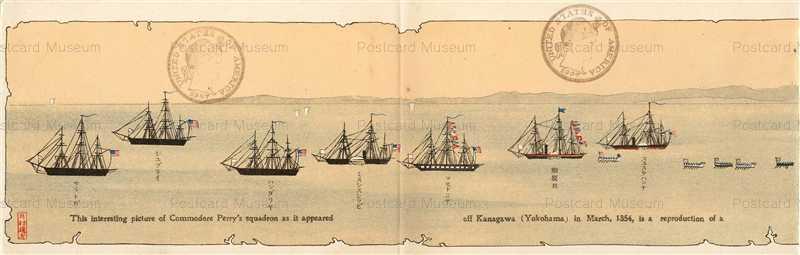 p975W-Perry's fleet1954 ペリー来航図a 神戸史談会