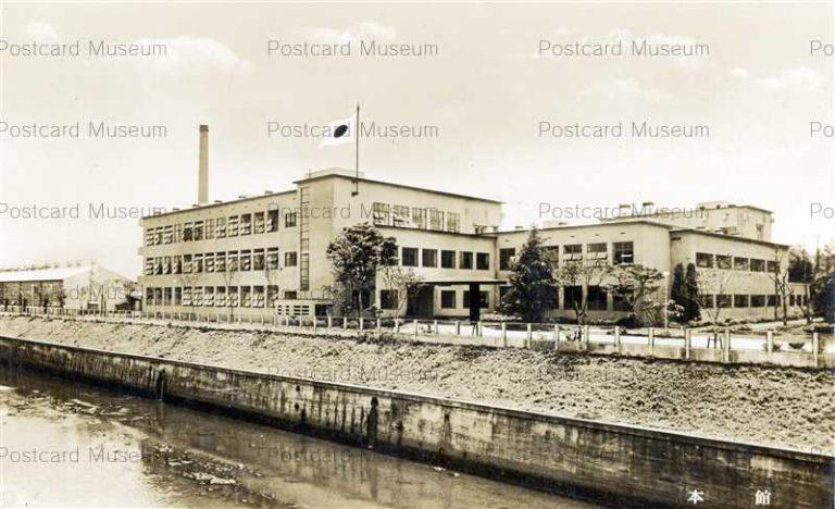 tfb640-Mitsui Mining Meguro Institute 三井鉱山㈱目黒研究所 本館