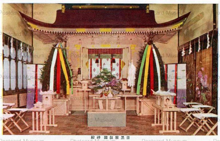 tfc624-Meguro Gajoen Shinden Tokyo 目黑雅叙園 神殿