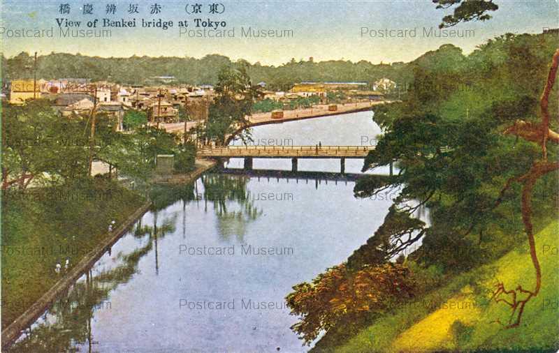 tkc310-Benkei Bridge Tokyo 赤坂弁慶橋 東京