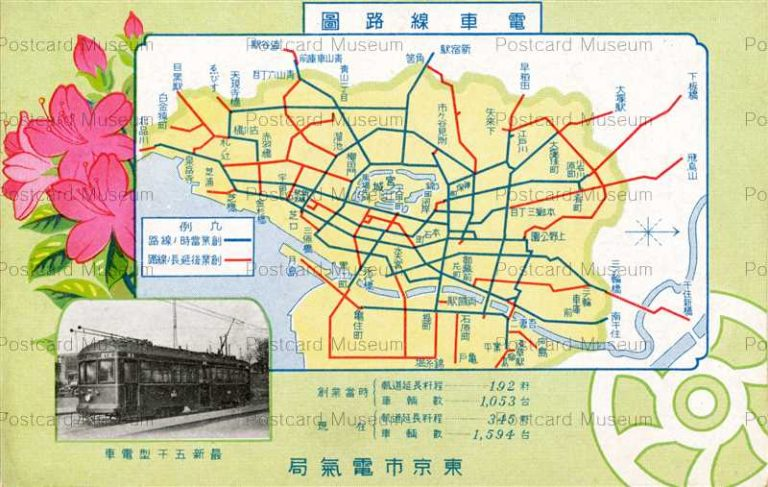 tmp340-Tokyo Tram Map 東京市電気局 電車路線図