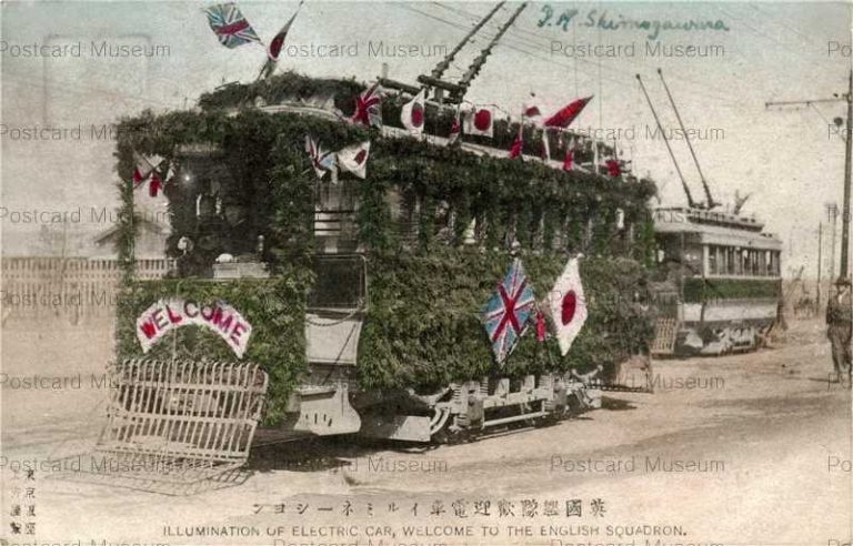 tmp877-Illuminatoin of Electric Car Welcome to the English Squadron 英國艦隊歓迎電車イルミネーション