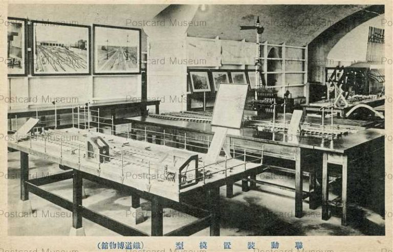 tmp958-Railway Museum Tokyo 鉄道博物館 連動装置模型