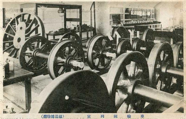 tmp964-Railway Museum Tokyo 鉄道博物館 車輪陳列室