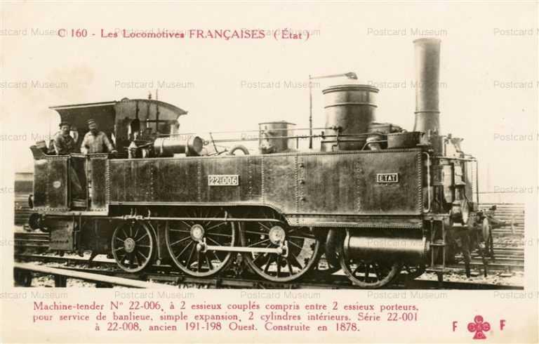 trm040-French Railroad Machine-Tender No 22-006