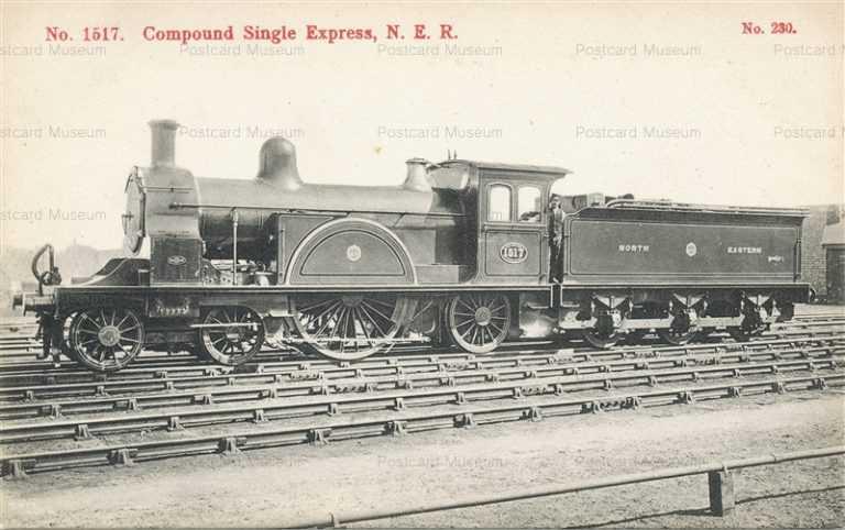 trm050-No1517 Compound Single Express N E R