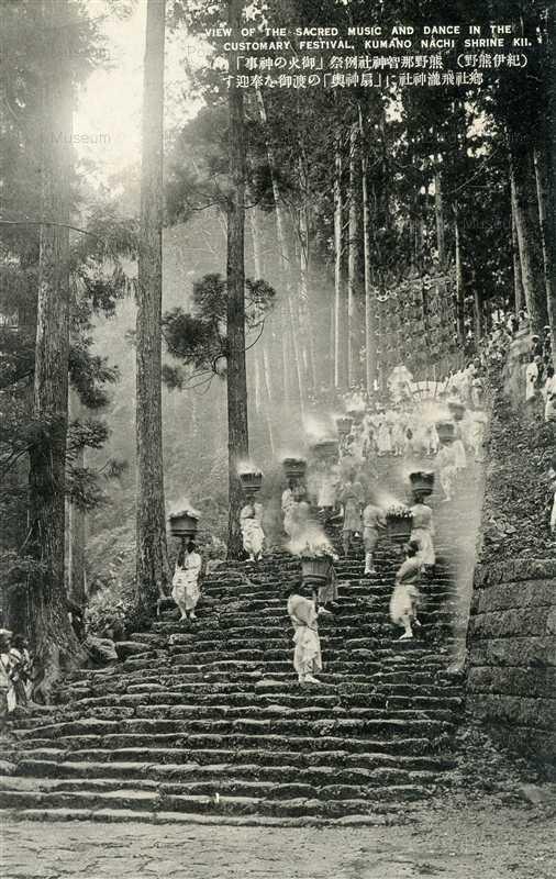 zy1260-Kumanonachijinja 熊野那智神社例祭 御火の神事 郷社飛瀧神社に扇神輿の御渡を奉迎す