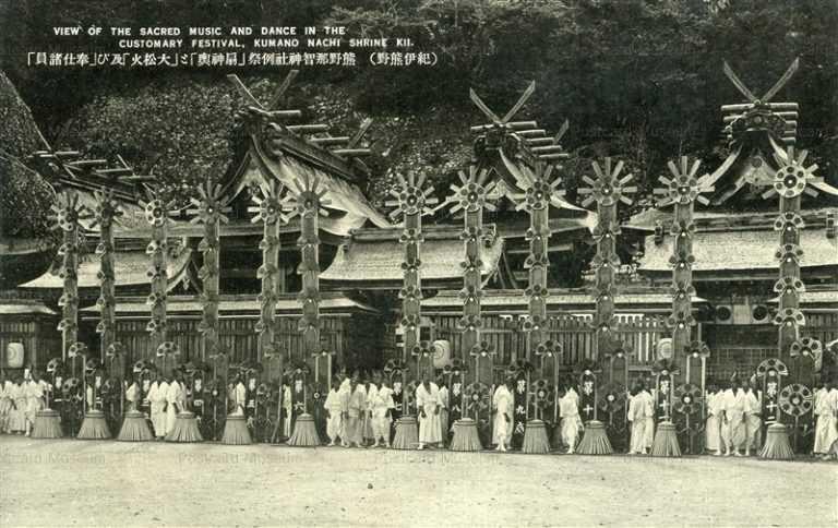 zy1270-Kumanonachijinja 熊野那智神社例祭 扇神輿と大松火及び奉仕諸員