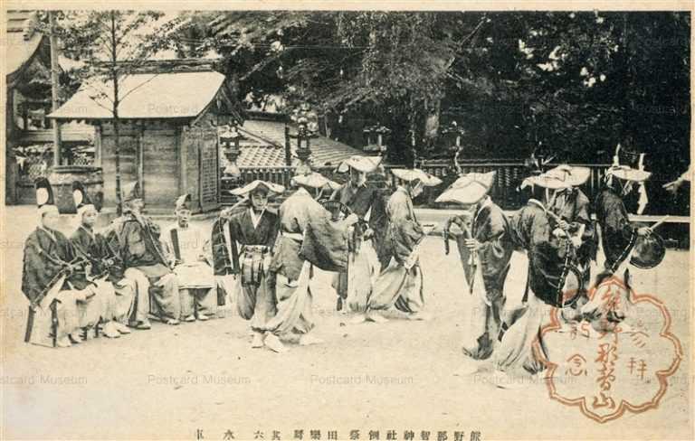 zy1300-Kumanonachijinja 熊野那智神社例祭 田樂舞 其六 水車