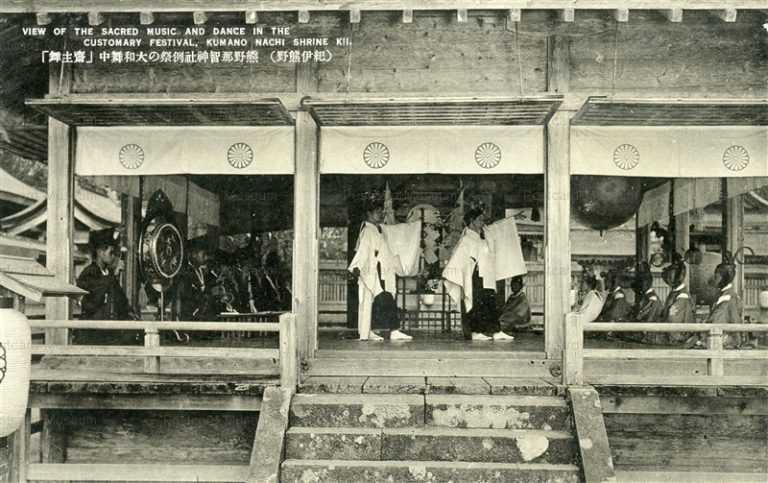 zy1310-Kumanonachijinja 熊野那智神社例祭の大和舞中 齊主舞