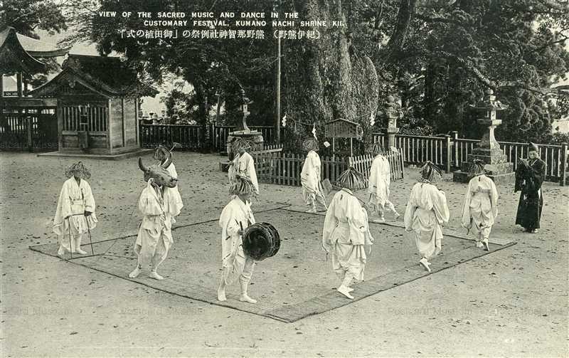 zy1315-Kumanonachijinja 熊野那智神社例祭の御田植の式