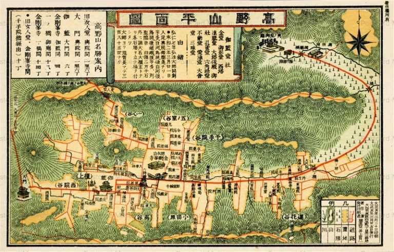zy590-Koyasan Information 高野山平面圖